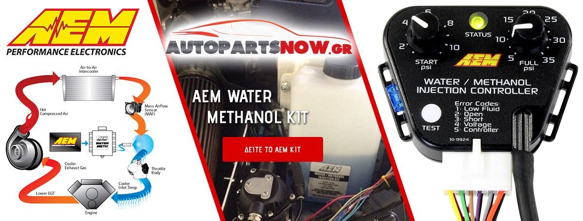 AEM Water Methanol Kit